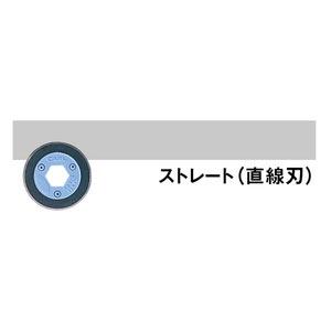 替刃 B-01