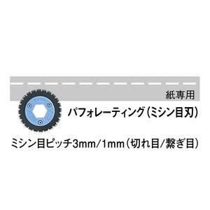 替刃 B-02