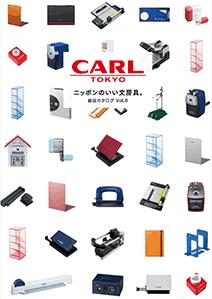 総合カタログ Vol.8