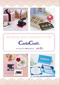 クラフトカタログ Vol.5