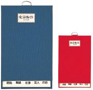 電話帳物語YL-181専用印刷ソフト