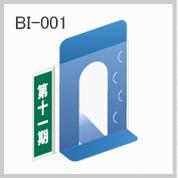 BI-001