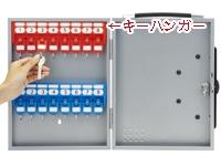 CKB-16 商品画像